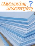 Opsis construction Extructed polystyrene What Is