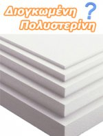 opsis construction expanded polystyrene what is